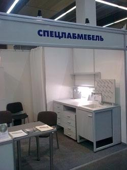 На выставке ЛабораторияЭкспо-2010